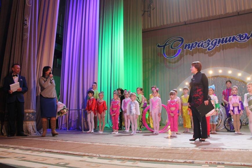 Бахмутскому цирковому коллективу «Галактика» – 45 лет, фото-7