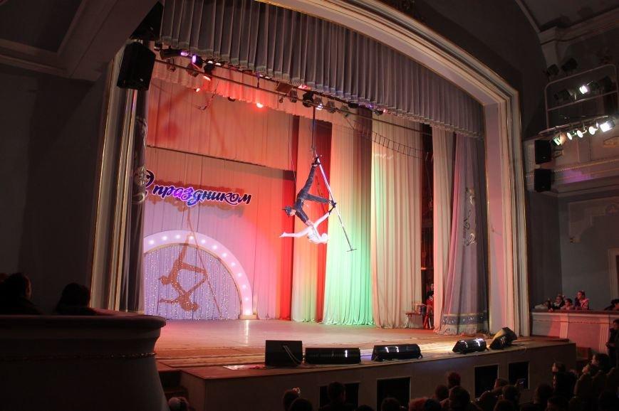 Бахмутскому цирковому коллективу «Галактика» – 45 лет, фото-9