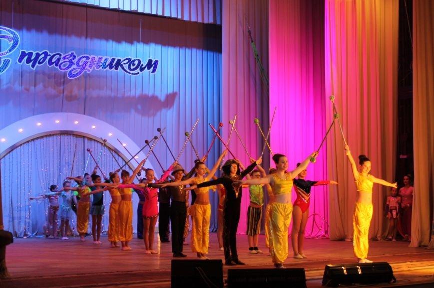 Бахмутскому цирковому коллективу «Галактика» – 45 лет, фото-17