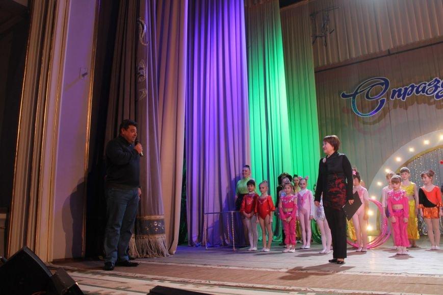 Бахмутскому цирковому коллективу «Галактика» – 45 лет, фото-3