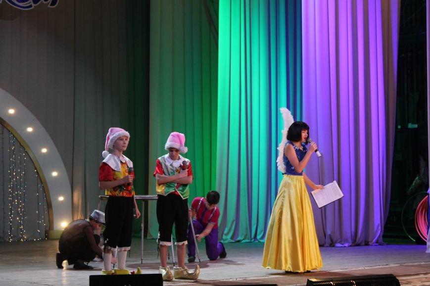 Бахмутскому цирковому коллективу «Галактика» – 45 лет, фото-13