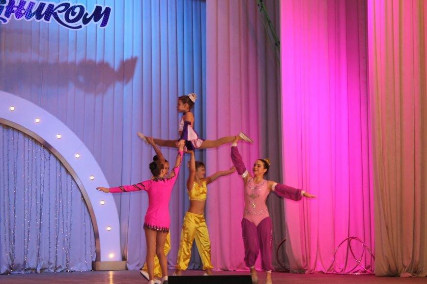 Бахмутскому цирковому коллективу «Галактика» – 45 лет, фото-16