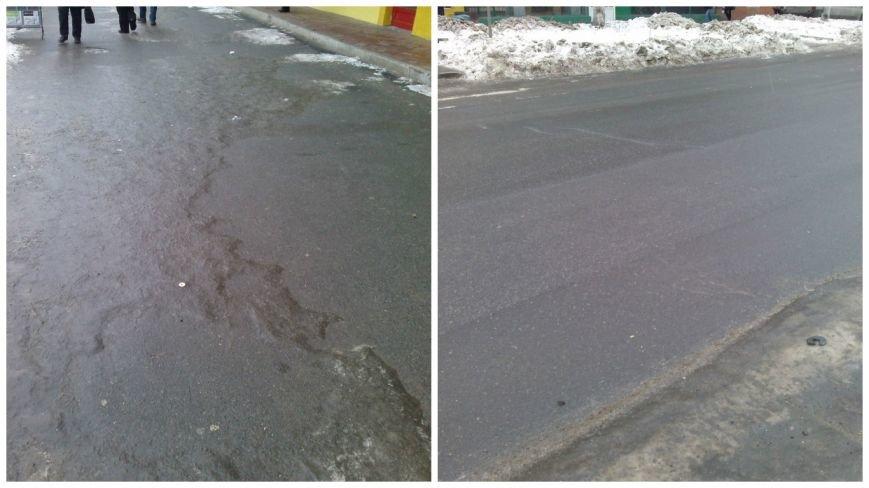 Фотофакт: будьте обережні на дорогах та тротуарах, фото-1