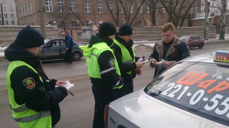 В Запорожье поймали 14 нелегальных таксистов, - ФОТО, фото-2