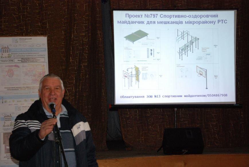 Сегодня в Бердянске открылась ярмарка общественных проектов, фото-4