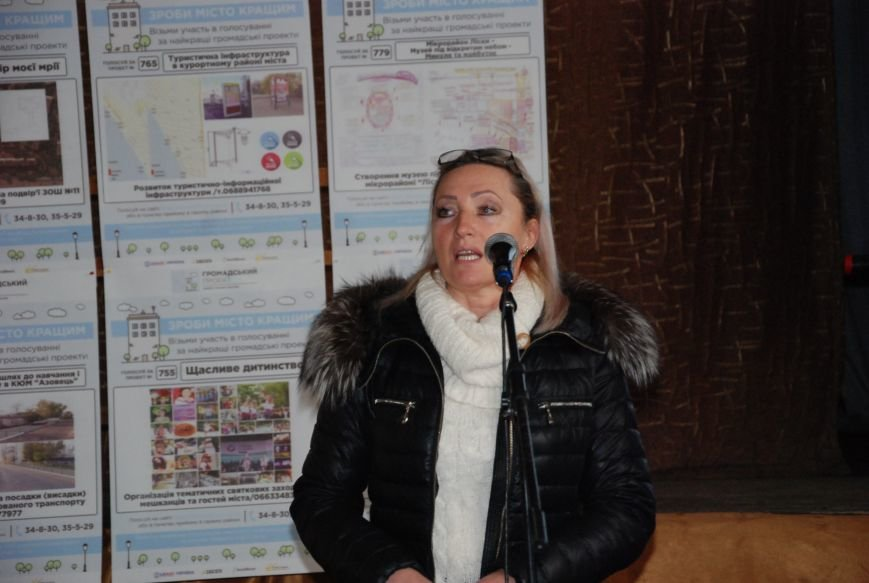 Сегодня в Бердянске открылась ярмарка общественных проектов, фото-5