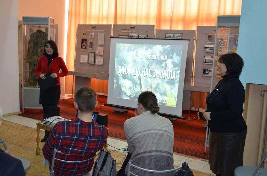 В музее показали фильм о студентах, выступивших на защиту УНР, фото-7