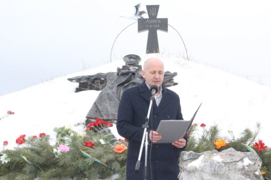 На Броварщині вшанували пам'ять загиблих воїнів УНР (Фото), фото-5