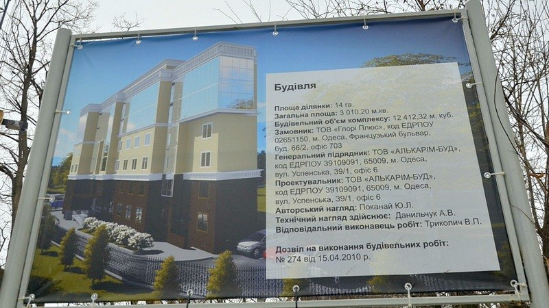 Скандальный застройщик одесского побережья забавно назвал новый проект в Аркадии (ФОТО), фото-1