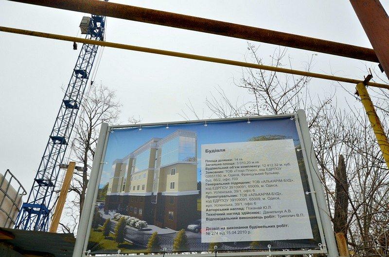Скандальный застройщик одесского побережья забавно назвал новый проект в Аркадии (ФОТО), фото-2