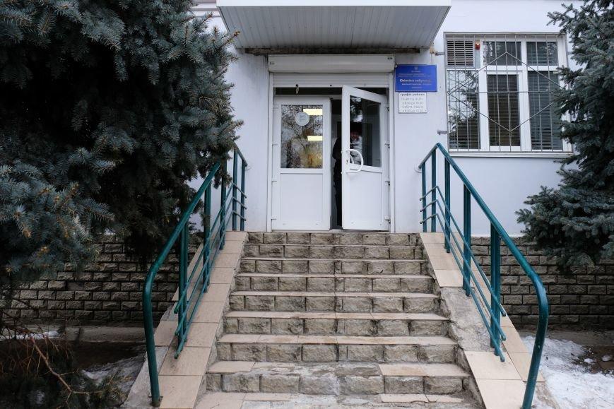 1 Головний лікар країни Уляна Супрун відвідала Слобожанську амбулаторію,
