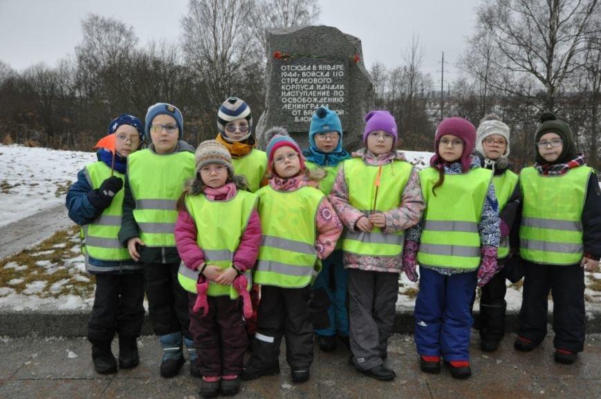27 января особенный день для каждого жителя Пушкина, фото-1