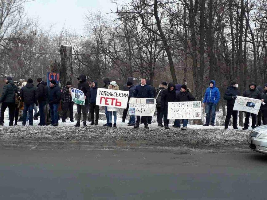 """""""Хочу дышать!"""": сотни криворожан вышли на митинг против предприятия, которое загрязняет воздух (ФОТО), фото-17"""