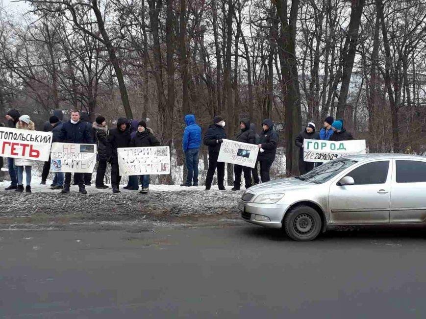 """""""Хочу дышать!"""": сотни криворожан вышли на митинг против предприятия, которое загрязняет воздух (ФОТО), фото-18"""