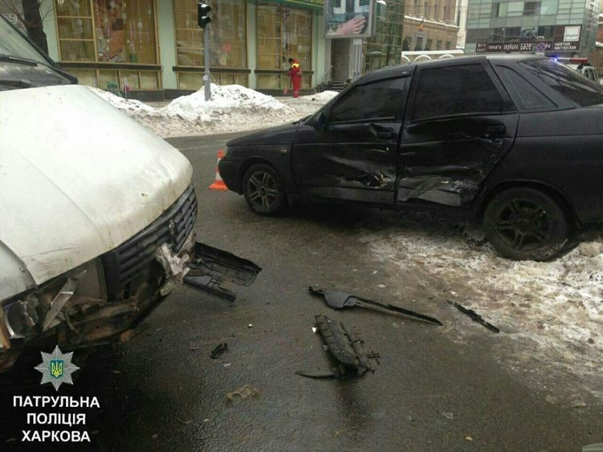 В результате ДТП в центре Харькова пострадали два человека (ФОТО), фото-1
