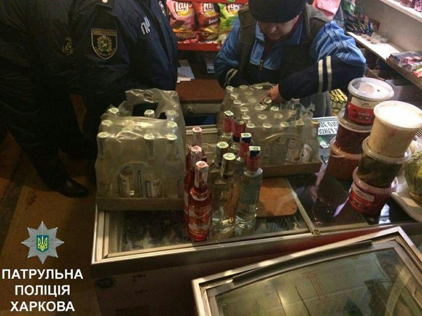 """Харьковские """"копы"""" нашли еще один киоск, где незаконно продавали алкоголь (ФОТО), фото-1"""