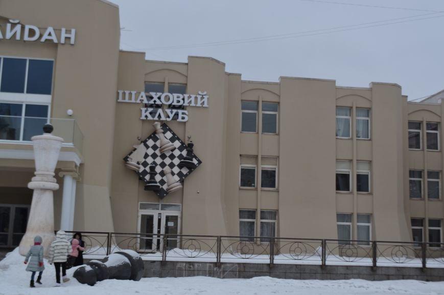 На шахматном турнире в Кривом Роге сильнейшей стала команда Центрально-Городского района (ФОТО), фото-1