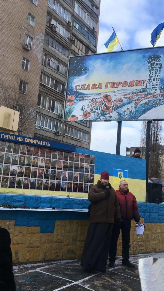 В Кривом Роге военный капеллан призвал патриотичные силы к единству (ФОТО), фото-1