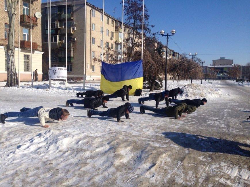 Новомосковск 0569 флеш 2