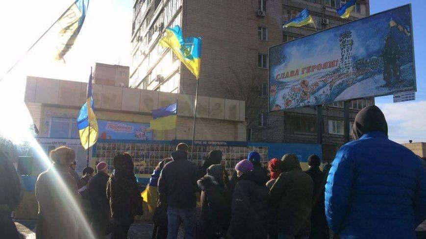 В Кривом Роге сообщили о взрывном устройстве в автомобиле на 95 квартале (ФОТО), фото-6