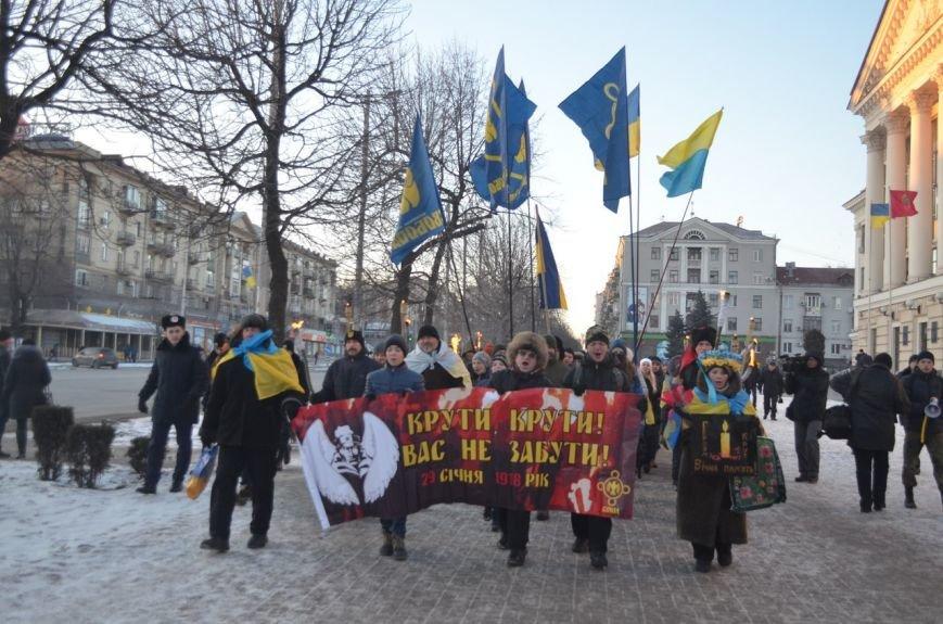 Запорожцы почтили память героев Крут факельным шествием, - ФОТОРЕПОРТАЖ, фото-8