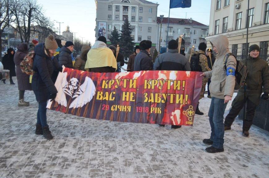 Запорожцы почтили память героев Крут факельным шествием, - ФОТОРЕПОРТАЖ, фото-7