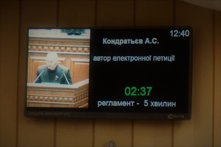 Петиция о тарифах восстановила единство в горсовете Кривого Рога (ФОТО, ВИДЕО), фото-2