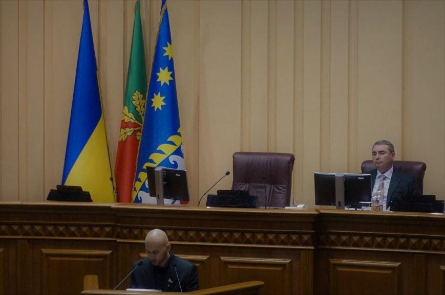 Петиция о тарифах восстановила единство в горсовете Кривого Рога (ФОТО, ВИДЕО), фото-3