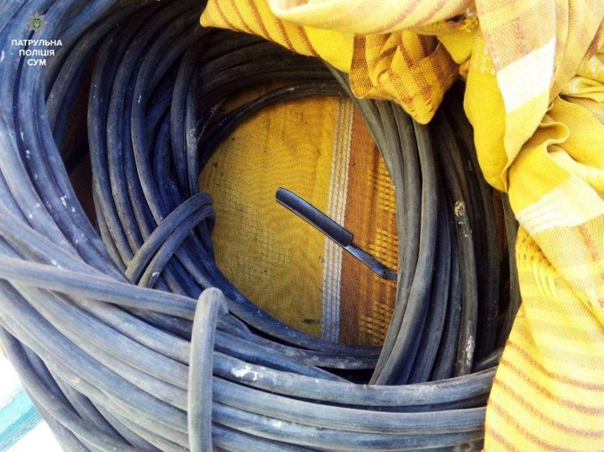 Сумчанин похитил около 100 метров кабеля в одном из домов на ул. Героев Крут  (ФОТО), фото-1