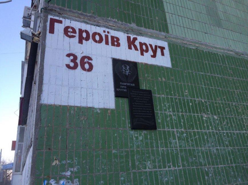 В Сумах установили памятную табличку Героям Крут (ФОТО), фото-2