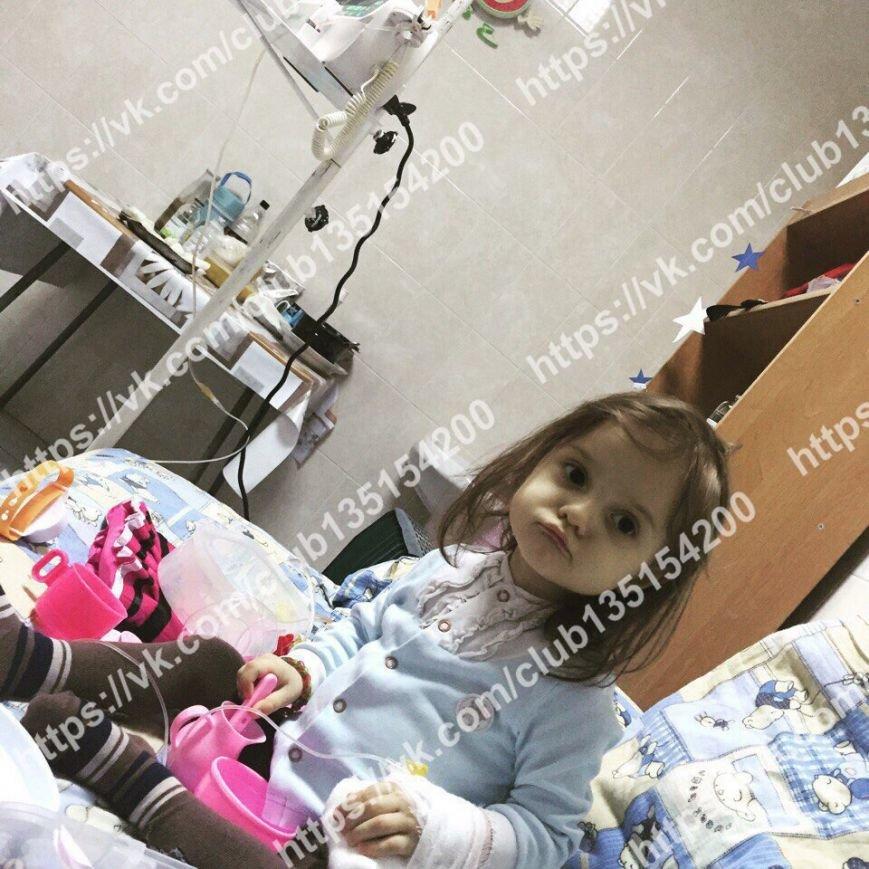 Двухлетнюю кроху из Одессы сразил лейкоз (ФОТО, ДОКУМЕНТЫ), фото-9