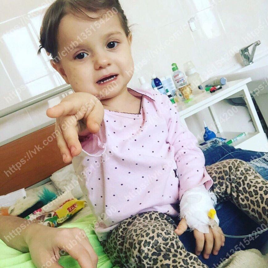 Двухлетнюю кроху из Одессы сразил лейкоз (ФОТО, ДОКУМЕНТЫ), фото-4
