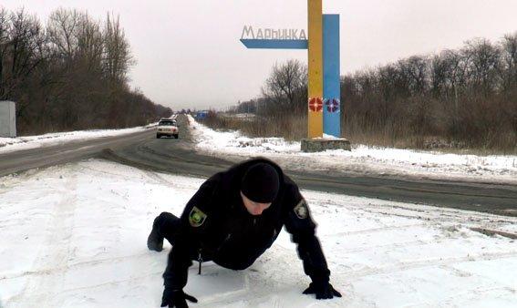Полицейские Донетчины присоединились к флешмобу в поддержку военных (ВИДЕО), фото-4