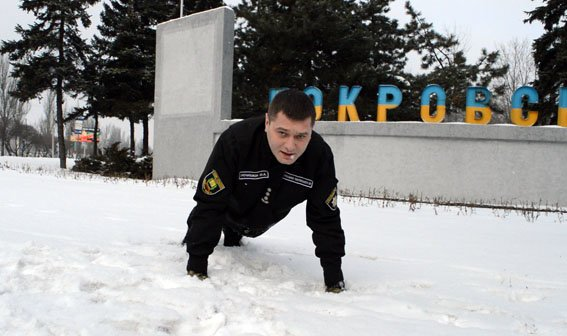 Полицейские Донетчины присоединились к флешмобу в поддержку военных (ВИДЕО), фото-1