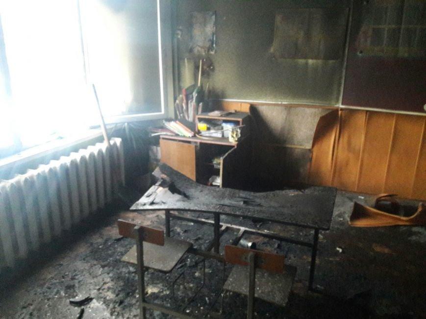 В Каменском произошел пожар в школе, фото-2