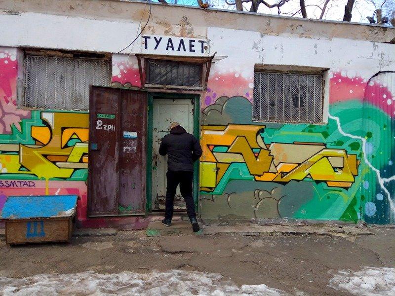 В одесском Старо-Базарном сквере спилили деревья (ФОТО), фото-8