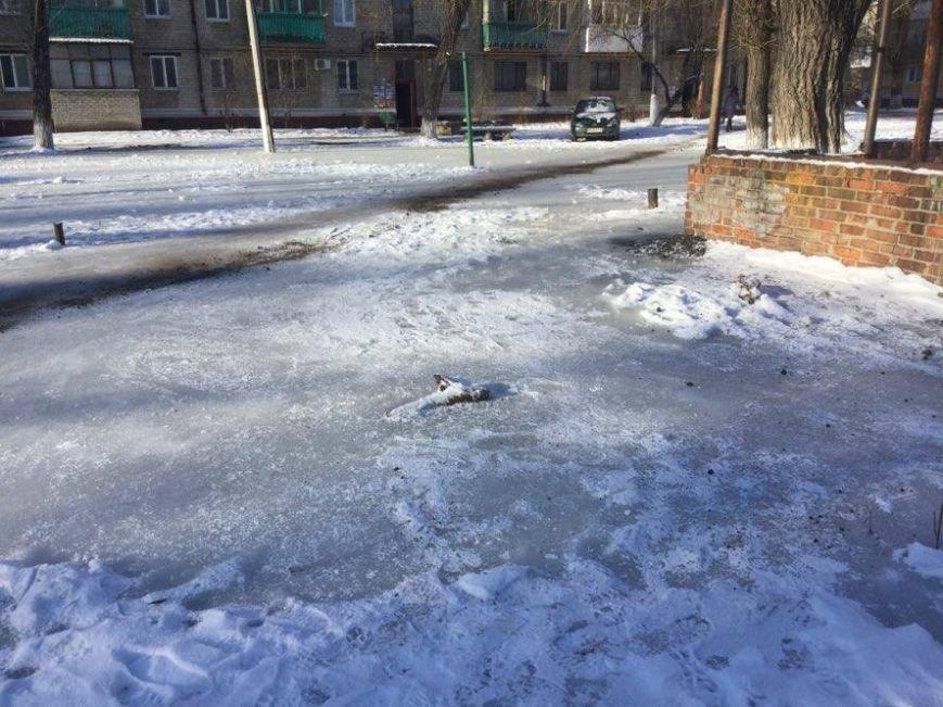 Каток в Славянске не удался (фото), фото-6