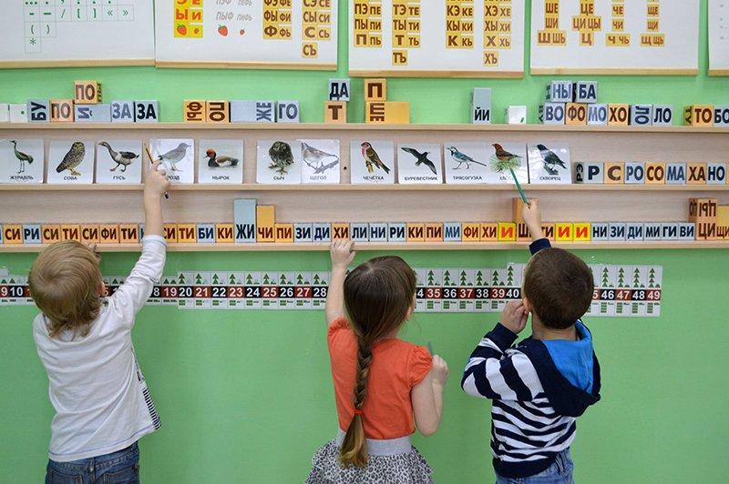 Центр раннего развития «Империя детства» ждёт в гости деток от 2 до 7 лет, фото-3