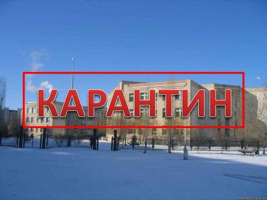 В Саратове продлены внеочередные каникулы, фото-1