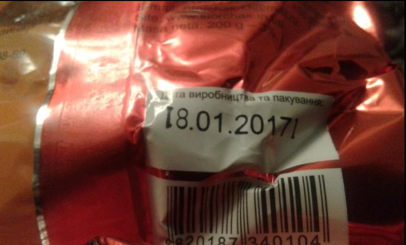 Одесситке в упаковке семечек попались фекалии крысы (ФОТО), фото-2