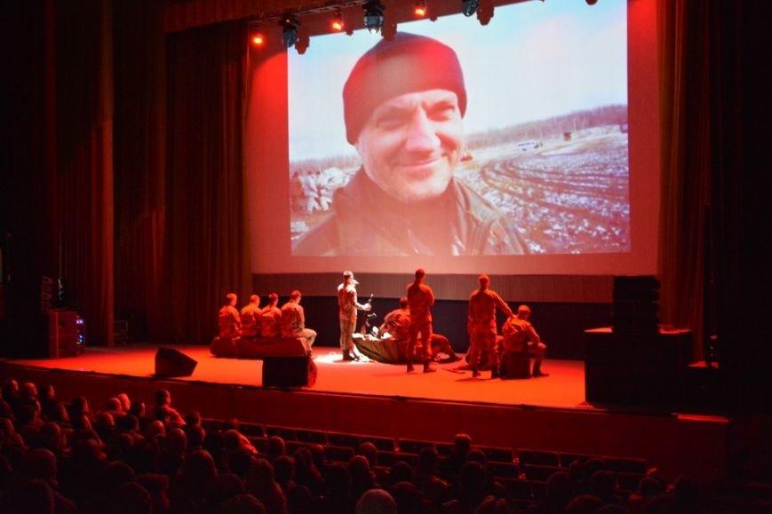 В Днепре презентовали выставку и спектакль, посвященные погибшим сотрудникам СБУ (ФОТО), фото-4