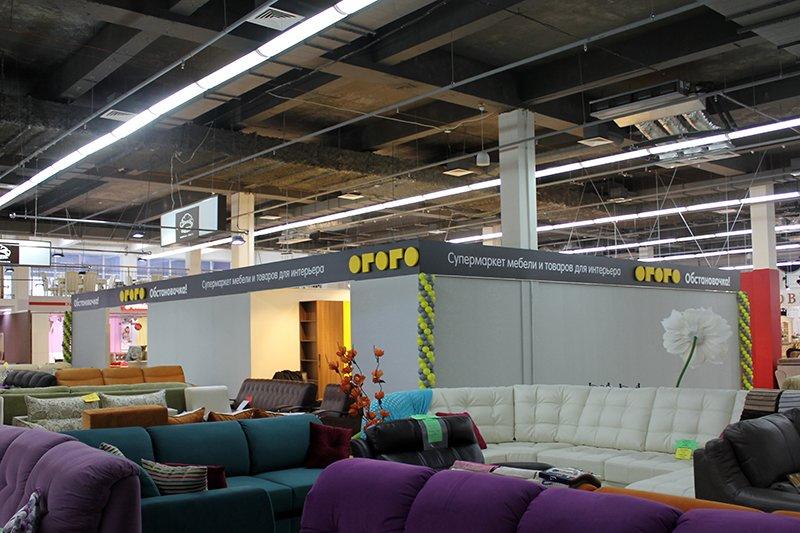 В Белгороде открылся магазин мебели и товаров для интерьера  «Огого Обстановочка», фото-7
