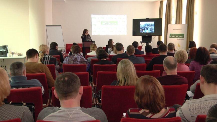 Представники об'єднання «Самопоміч» зібралися на обласній звітній конференції, фото-2