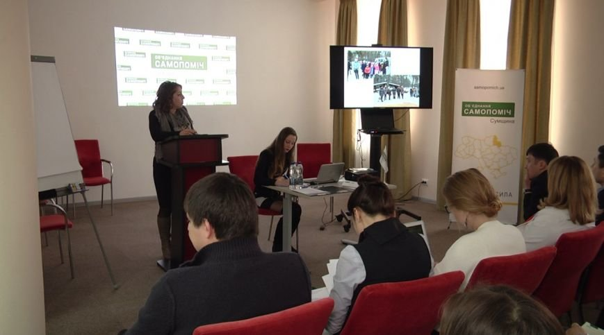 Представники об'єднання «Самопоміч» зібралися на обласній звітній конференції, фото-1