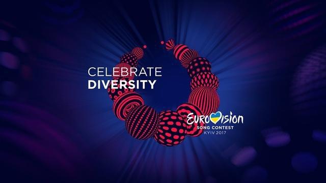 В Украине представили официальный слоган и логотип Евровидения-2017 (ФОТО), фото-1