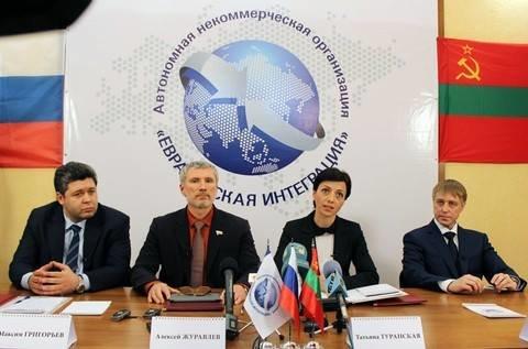 В Одессу возвращаются высокопоставленные сепаратисты (ФОТО), фото-1