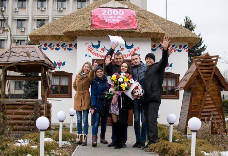 """В одесской """"Хатке бракосочетаний"""" сыграли двухтысячную свадьбу (ФОТО), фото-1"""