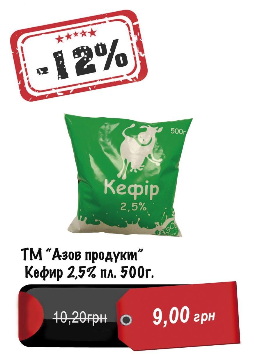 кефир25
