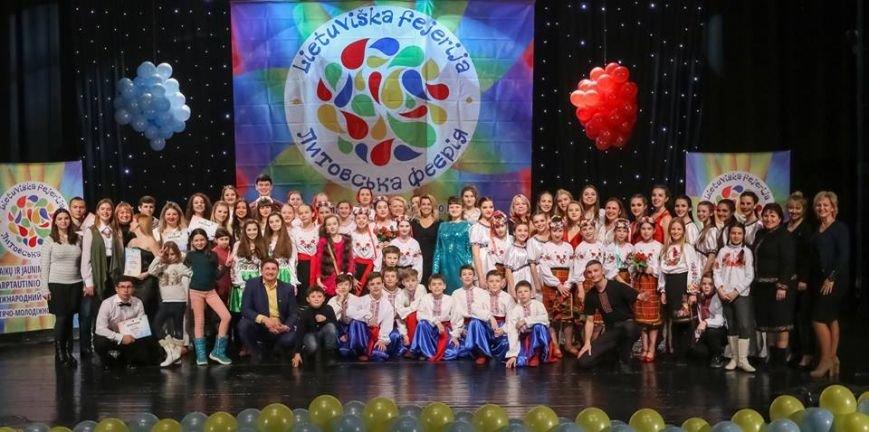 Литва (9)