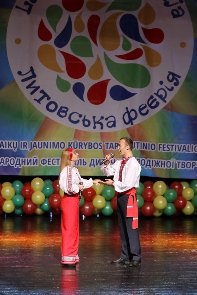 Литва (2)